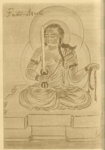 - La dea Fudō-Sama -