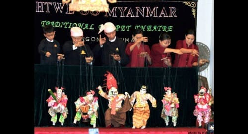 - Uno spettacolo di marionette in Birmania (Myanmar) -