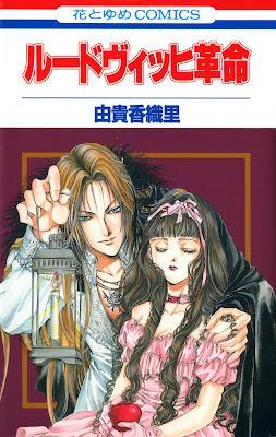 - Copertina del manga  -