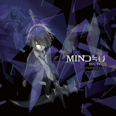 mind-0-zero ost