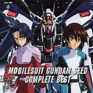 mobile-suit-gundam-seed-complete-best