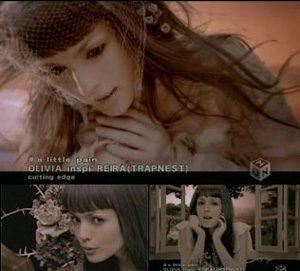- Olivia - voce (parti cantate) di Reira -