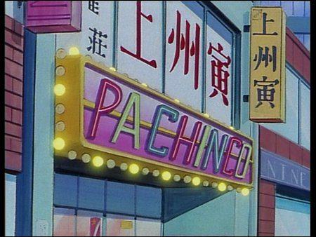 pachislot01