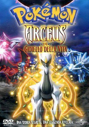 how to catch arceus in pokemon pearl