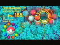pokemon_intermezzo01