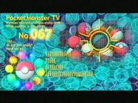pokemon_intermezzo02