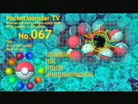 pokemon_intermezzo03