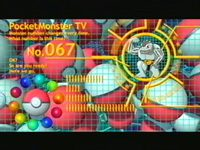 pokemon_intermezzo05