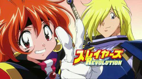 slayers revolution (3)