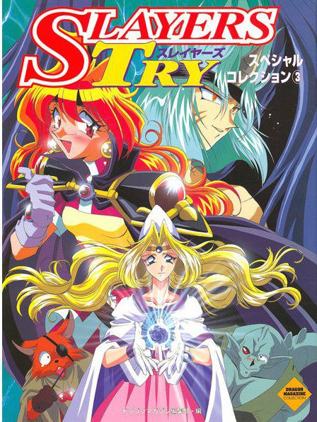slayers try (4)