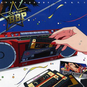 space dandy ost1