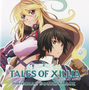 tales of xillia cd
